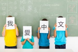 I love chinese language