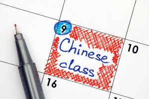 Chinese class schedule